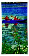 Moonlight Kayak Ride Along The Coastline Of The Lachine Canal Quebec Sea Scenes Carole Spandau Beach Towel