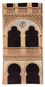 Moorish Arches Madrid Beach Towel