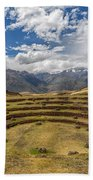 Moray - Peru Beach Towel