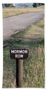 Mormon Row Beach Towel