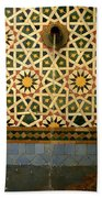 Moroccan Water Fountain Beach Towel by Ralph A  Ledergerber-Photography