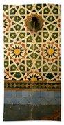 Moroccan Water Fountain Beach Sheet