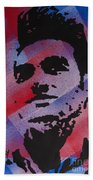 Morrissey Beach Towel