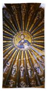 Mosaic Of Christ Pantocrator Beach Towel