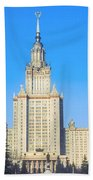 Moscow State University Beach Towel