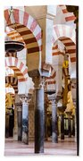 Mosque Cathedral Of Cordoba  Beach Towel
