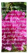 Most Powerful Prayer With Peony Bush Beach Towel