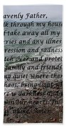 Most Powerful Prayer With Seascape Beach Towel