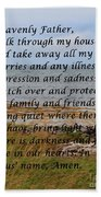 Most Powerful Prayer With Seashore Beach Towel