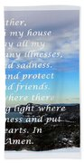 Most Powerful Prayer With Winter Scene Beach Towel