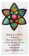 Mother Mom Art - Wandering Heart - By Sharon Cummings Beach Towel