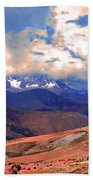 Mount Chicon Rainbow In Andes Beach Towel