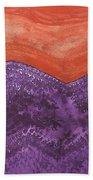 Mountain Majesty Original Painting Beach Towel