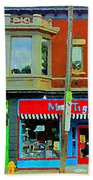 Mrs Tiggy Winkle's Toy Shop And Lost Marbles Richmond Rd The Glebe Paintings Ottawa Scenes C Spandau Beach Towel