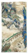 Mt Penglai Mountain Of Immortals Beach Towel