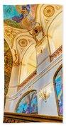 Murals Of Capitole De Toulouse Beach Towel