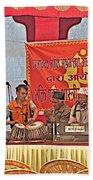Musicians At Hindu Festival Of Ram Nawami In Kathmandu-nepal Beach Towel