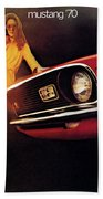 Mustang '70 Beach Towel