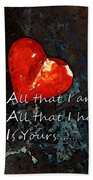 My All - Love Romantic Art Valentine's Day Beach Towel