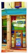 My Bar And Grill 2 Beach Sheet