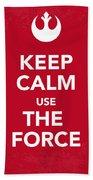 My Keep Calm Star Wars - Rebel Alliance-poster Beach Towel