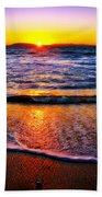 My Peaceful Place Beach Towel