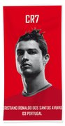 My Ronaldo Soccer Legend Poster Beach Towel