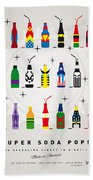 My Super Soda Pops No-00 Beach Towel