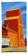 Nanton Grain Elevators  Beach Sheet
