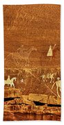 Narbona Expedition Beach Towel