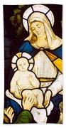 Nativity Beach Towel by Robert Anning Bell