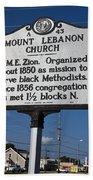Nc-a43 Mount Lebanon Church Beach Towel