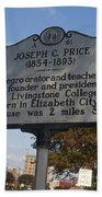 Nc-a61 Joseph C. Price 1854-1893 Beach Towel