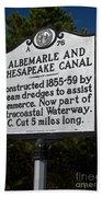 Nc-a76 Albemarle And Chesapeake Canal Beach Towel