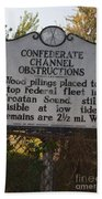 Nc-bbb3 Confederate Channel Obstructions Beach Towel