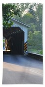 Neff's Mill Covered Bridge Lancaster County Beach Towel