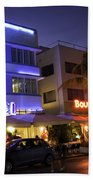 Neon Art Deco Beach Towel