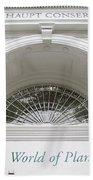 New York Botanical Garden Archway Columns Entrance Architecture Beach Towel
