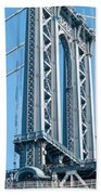 New York City Manhattan Bridge And Skyline Beach Towel