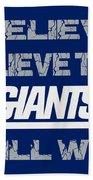 New York Giants I Believe Beach Towel