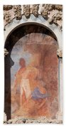 Niche Fresco In Real Alcazar Of Seville Beach Towel