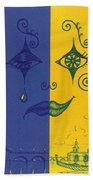 Nightime And Daytime In Venice Beach Towel