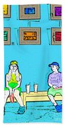 No Frisbee In The Gallery Beach Towel