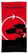 No125 My Karate Kid Minimal Movie Poster Beach Towel by Chungkong Art