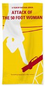 No276 My Attack Of The 50 Foot Woman Minimal Movie Poster Beach Towel