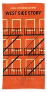 No387 My West Side Story Minimal Movie Poster Beach Towel