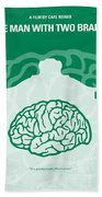 No390 My The Man With Two Brains Minimal Movie Poster Beach Towel
