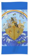 Noah's Ark Beach Towel by Alison Stein