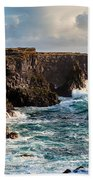 Northern Atlantic Beach Towel