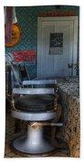 Nostalgia Barber Shop Beach Towel